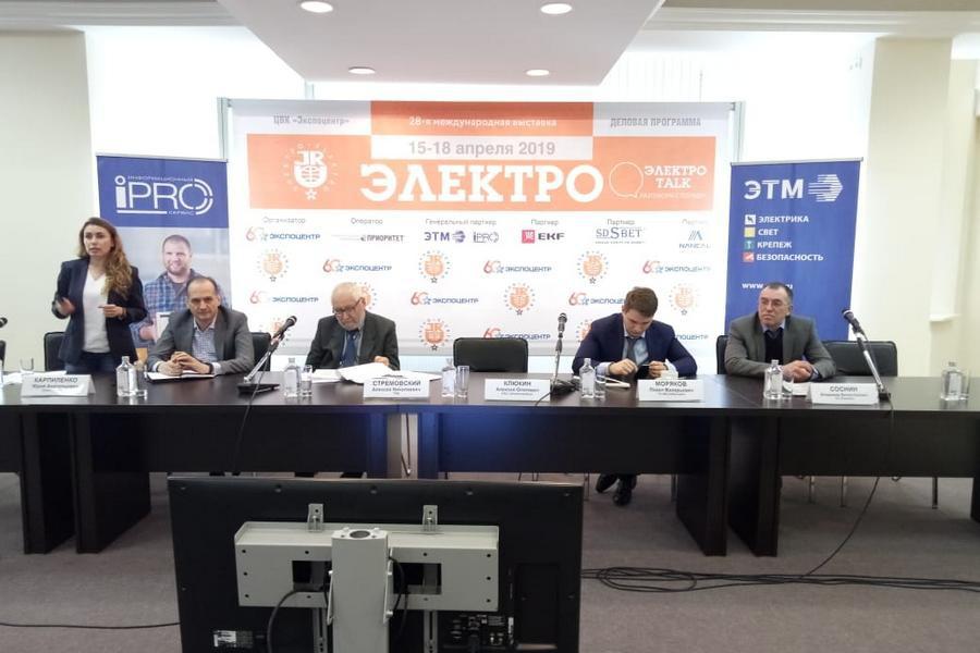 «Полигон» принял участие в «Электро-2019»