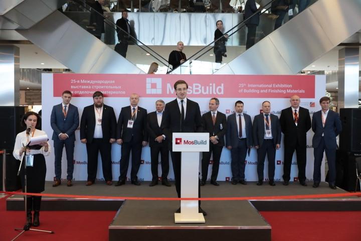 2 апреля состоялась официальная церемония открытия MosBuild 2019