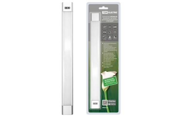 Светильники LED линейные с датчиком движения торговой марки TDM ELECTRIC теперь в ассортименте ELECTROFF