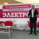 Российские источники питания серии КВНТ от Phoenix Contact на «Техно-шоу»