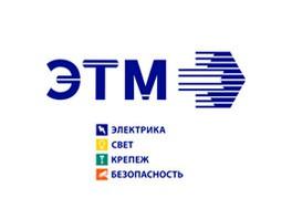Компания ЭТМ представляет новинку IEK — устройство защиты от дугового пробоя УЗДП