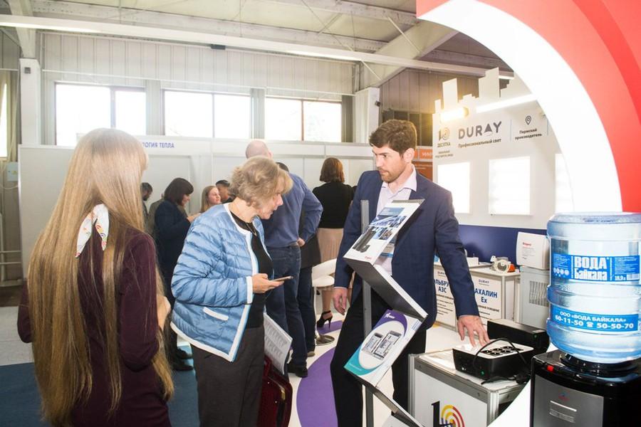 С 21 по 24 мая в Иркутске пройдет специализированная выставка «Энергоэффективность. ЖКХ»