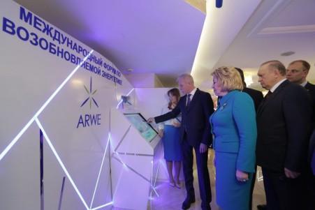 22 мая в Ульяновске открылся международный форум по возобновляемой энергетике ARWE-2019