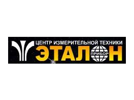 Новинка от компании «Эталонприбор» — ваттметр «Актаком» АСМ-8003