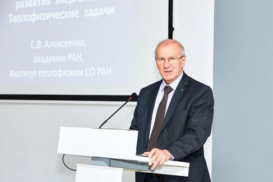 Лауреат «Глобальной энергии» Сергей Алексеенко выступил на форуме ARWE-2019