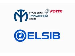 Уральский турбинный завод заключил контракты с заводом «ЭЛСИБ»