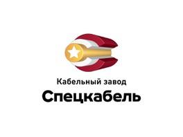 На сайте завода «Спецкабель» появилась новая статья