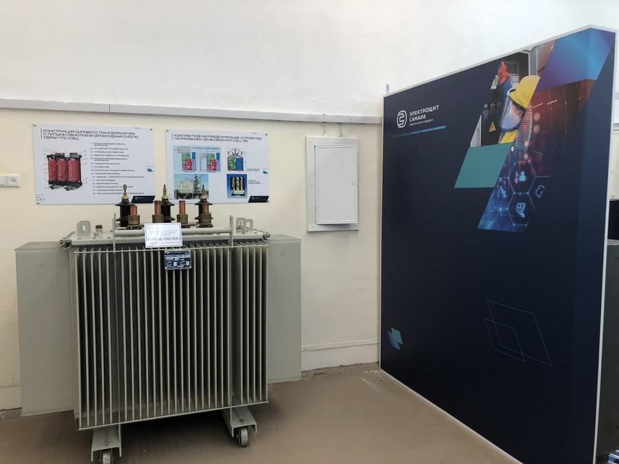 Оборудование Электрощит Самара в Самарском энергетическом колледже