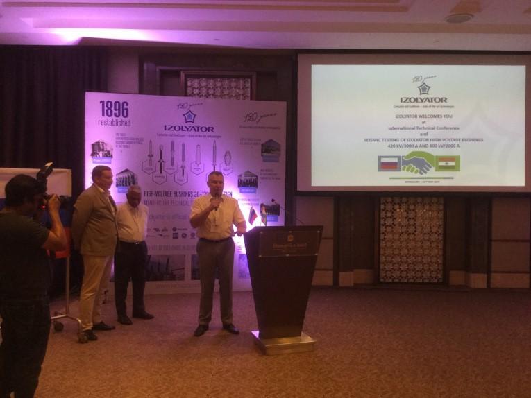 «Изолятор» провел международную техническую конференцию в Индии