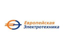 28 мая состоится встреча топ-менеджмента «Европейская Электротехника» с аналитиками и инвесторами