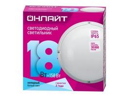 Новинка в складском ассортименте ЭТМ: светильник ДБП-18w «Онлайт»