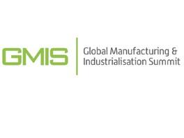 В Екатеринбурге пройдет Глобальный саммит по производству и индустриализации