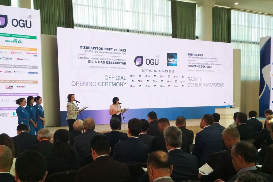 ГК ТСС продемонстрировала перспективные разработки и технологии на «Power Uzbekistan-2019»