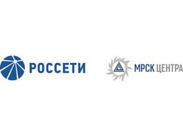 Представители МРСК Центра примут участие в работе «ПМЭФ-2019»