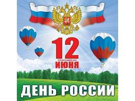 Компания «Невские Ресурсы» поздравляет с наступающим праздником