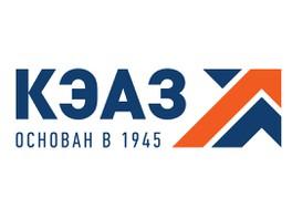 27 июня КЭАЗ проведет технический семинар в Ростове-на-Дону
