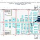 «Прософт-Системы» представят новинки оборудования на РМЭФ-2019