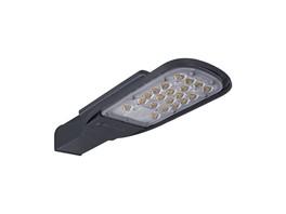 LEDVANCE выпустила первый консольный светильник ECO CLASS AREA