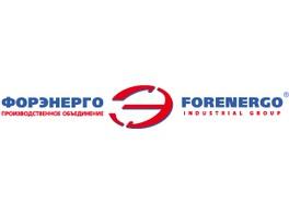 День открытых дверей для поставщиков и потенциальных участников закупочных процедур ПАО «Россети»