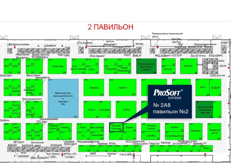 «Прософт-Системы» примет участие в международной выставке «ИННОПРОМ»