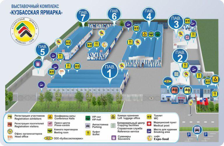 HAUPA примет участие в выставке технологий горных разработок «Уголь и майнинг России» в Новокузнецке