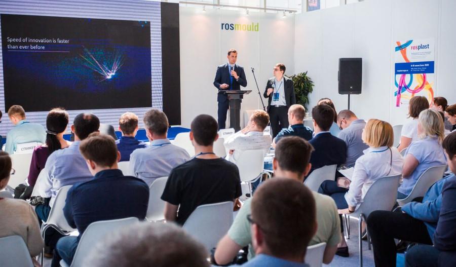 Форум «Возможности 3D-печати в различных отраслях промышленности»