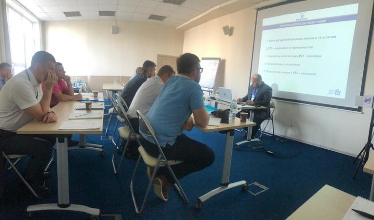 «Изолятор» провел семинар «Разработка и постановка на производство высоковольтных вводов с RIN-изоляцией»