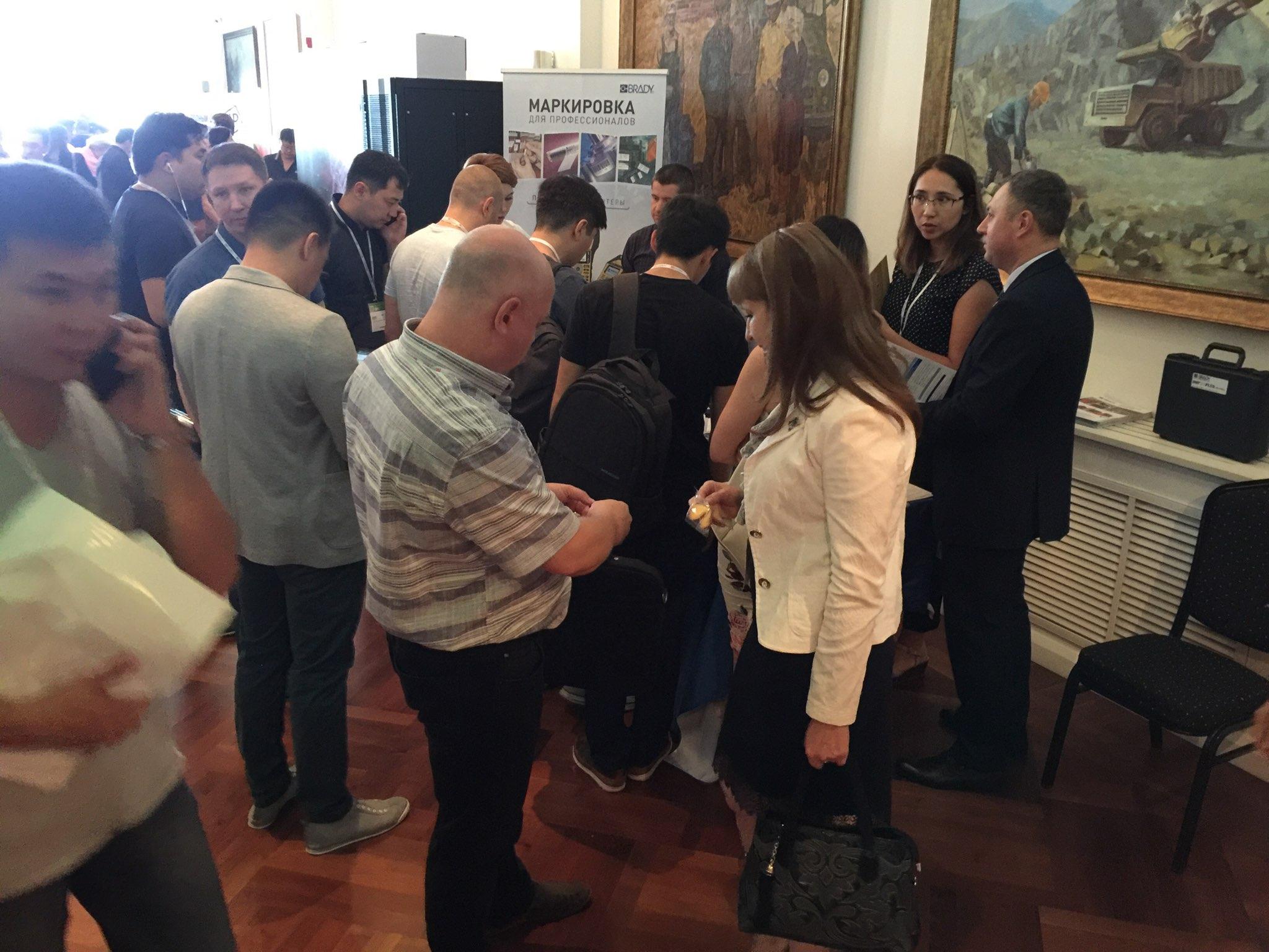 Как прошел форум BIT 2019 в Казахстане