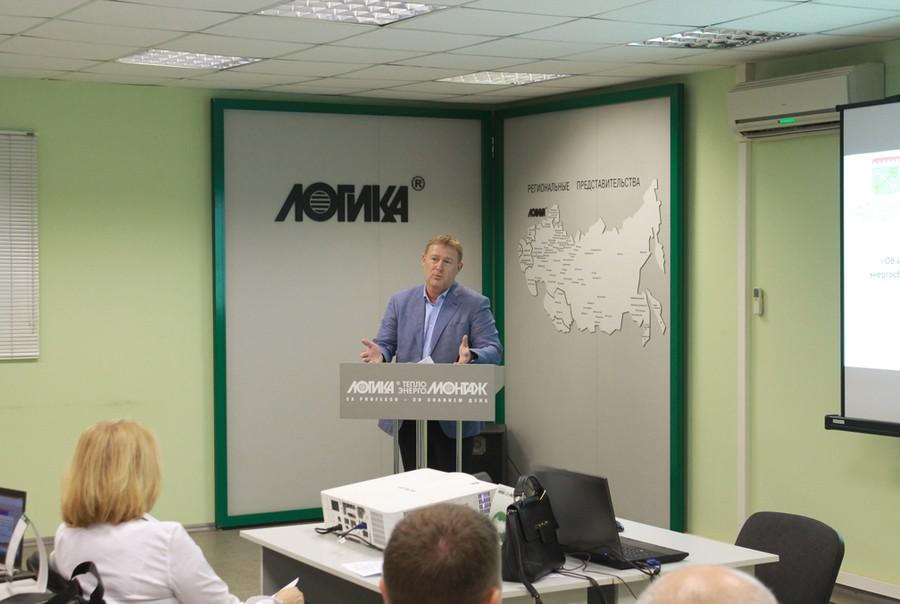 Центр энергосбережения Ленобласти собрал на семинаре более 50 представителей теплоснабжающих организаций
