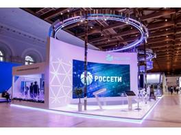 «Россети Урал» обеспечат электроснабжение глобального саммита производства и индустриализации