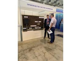 В Екатеринбурге начала свою работу Международная промышленная выставка «ИННОПРОМ»