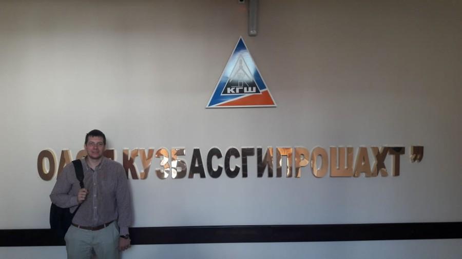 Представители компании LS IS посетили с рабочим визитом «Завод Электромашина»