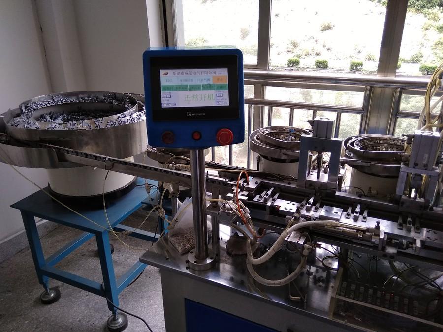 За несколько экскурсионных дней, проведенных в посещении различных заводов, партнеры «ФАТО Электрик» усвоили много полезной информации