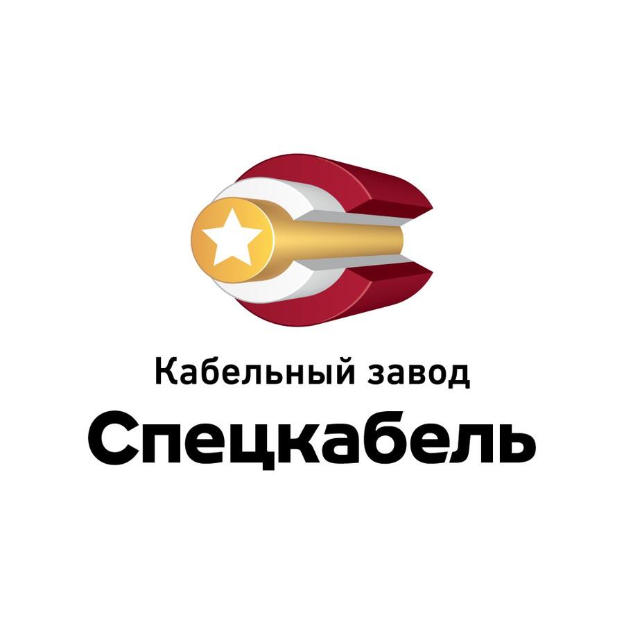 Завод «Спецкабель» принял участие в МВМС-2019