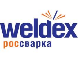 Выставка сварочных материалов, оборудования и технологий Weldex пройдет 15-18 октября в КВЦ «Сокольники»