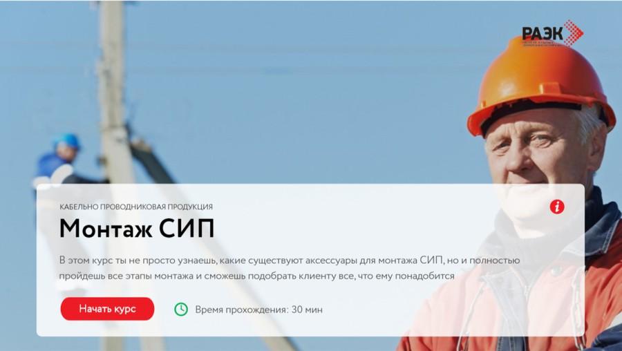 КПП 005 Монтаж СИП