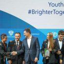 Министр энергетики РФ обсудит будущее отрасли с молодыми профессионалами на РЭН-2019