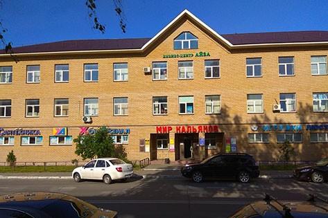 В Казани открылось представительство ООО «Аварит»