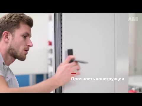 Эlevel представляет видео-обзор: втычной монтаж на деле