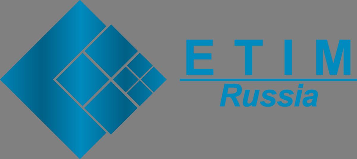 РАЭК объявляет о создании технического совета ETIM