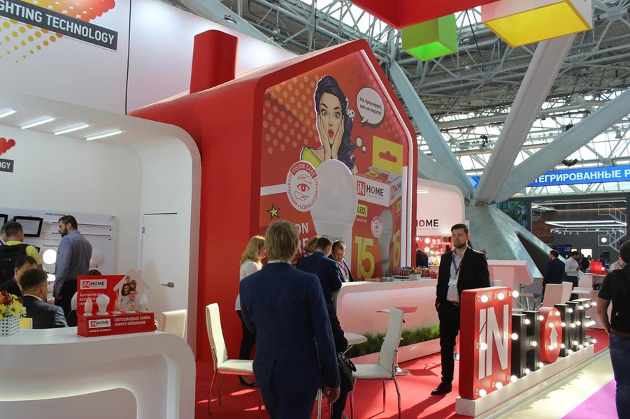 Чем интересен Interlight Russia? Ближайшие перспективы и светотехническое будущее