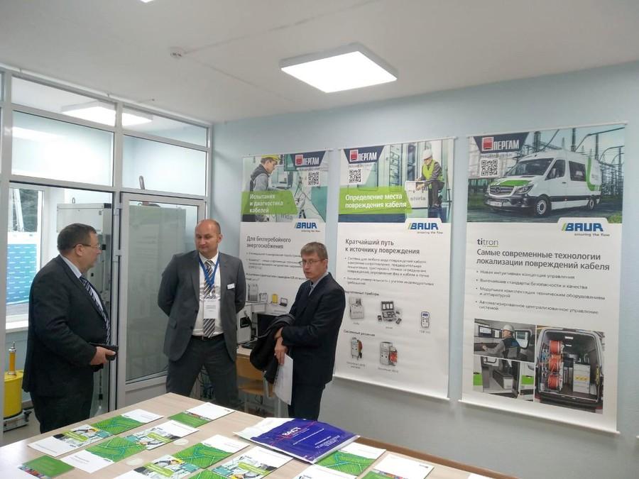 Торжественное открытие лаборатории в Казани благодаря совместным усилиям КГЭУ, BAUR и ПЕРГАМ
