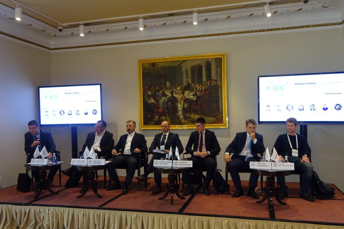 ВИЭ и цифровизацию обсудили на конференции в «Метрополе»