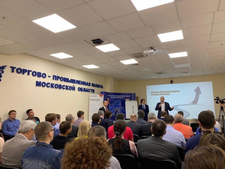 «Изолятор» принял участие в семинаре ТПП Московской области
