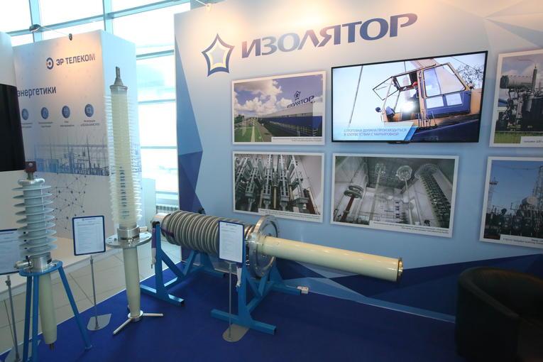 Завод «Изолятор» на всероссийском съезде «Лидеры энергетики»