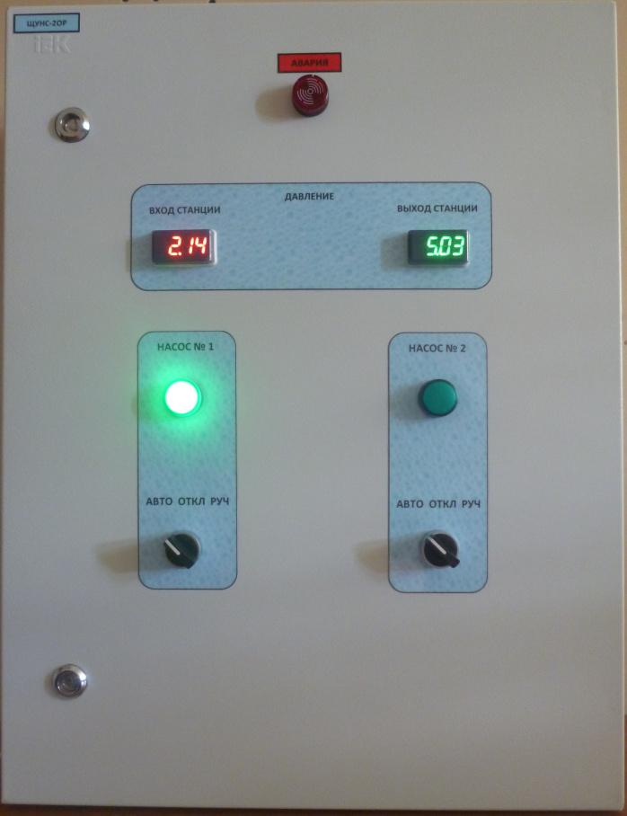 Для управления насосной станцией многоквартирного жилого дома разработан щит автоматики