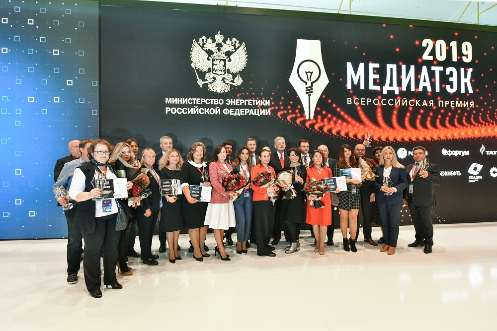 Лауреатам Всероссийской премии «МедиаТЭК-2019» вручены награды
