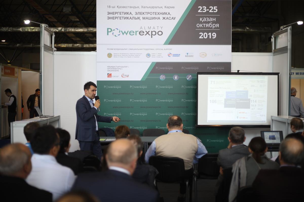Powerexpo Almaty-2019 – будущее отечественной энергетики