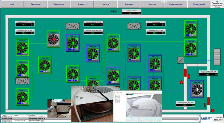 На базе оборудования ОВЕН разработана система управления вентиляцией чистых помещений