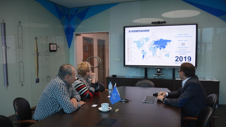 На заводе «Изолятор» состоялись переговоры с представителем филиала Дальневосточной генерирующей компании